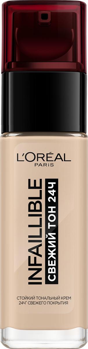 """L'Oreal Paris Стойкий матирующий тональный крем """"Infaillible"""", оттенок №25, цвет: светло-розовый, 30 мл"""