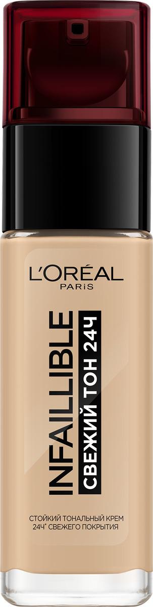 """L'Oreal Paris Стойкий матирующий тональный крем """"Infaillible"""", оттенок №120, цвет: ванилный, 30 мл"""