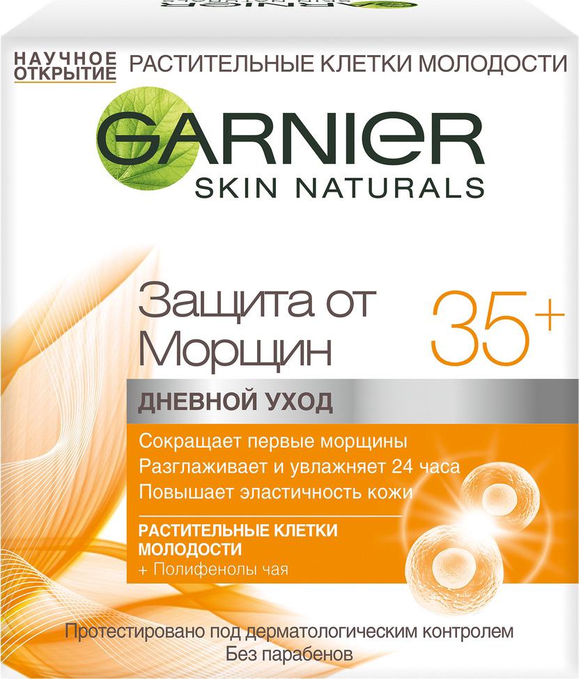 Garnier Крем для лица Антивозрастной Уход, Защита от морщин 35+, дневной, 50 мл garnier крем ночной клетки молодости защита от морщин 35 50 мл