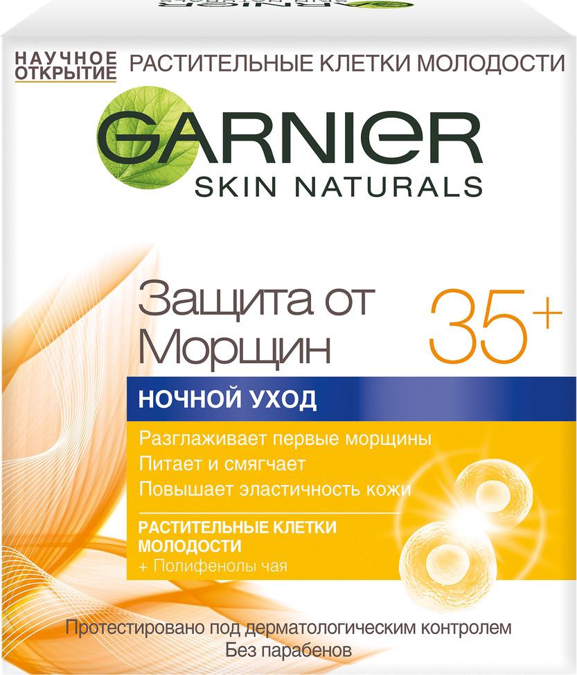 Garnier Крем для лица Антивозрастной Уход, Защита от морщин 35+, ночной, 50 мл garnier крем ночной клетки молодости защита от морщин 35 50 мл