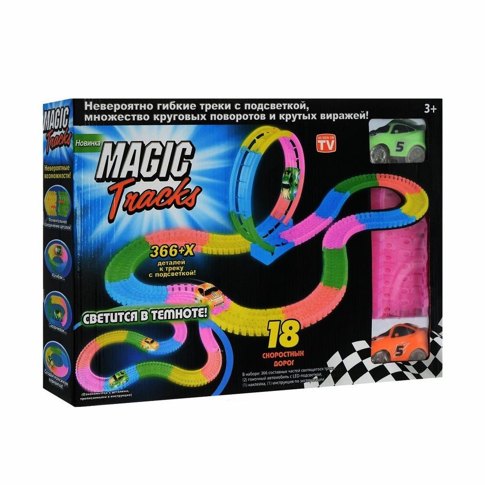 Трековые машинки Magic Tracks Start, 3006 черный дополнительные детали для волшебной трассы top shop magic tracks
