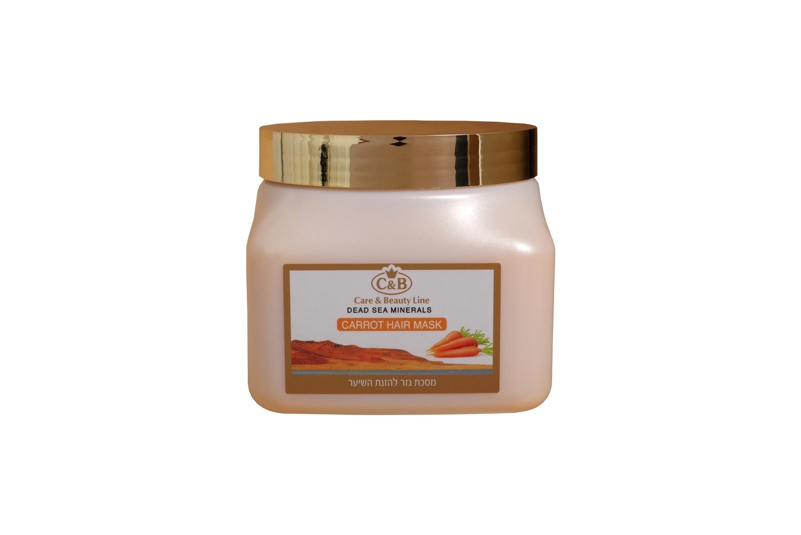 Маска для волос Care & Beauty Line Морковная маска для волос маска caolion pore blackhead eliminating t zone strip