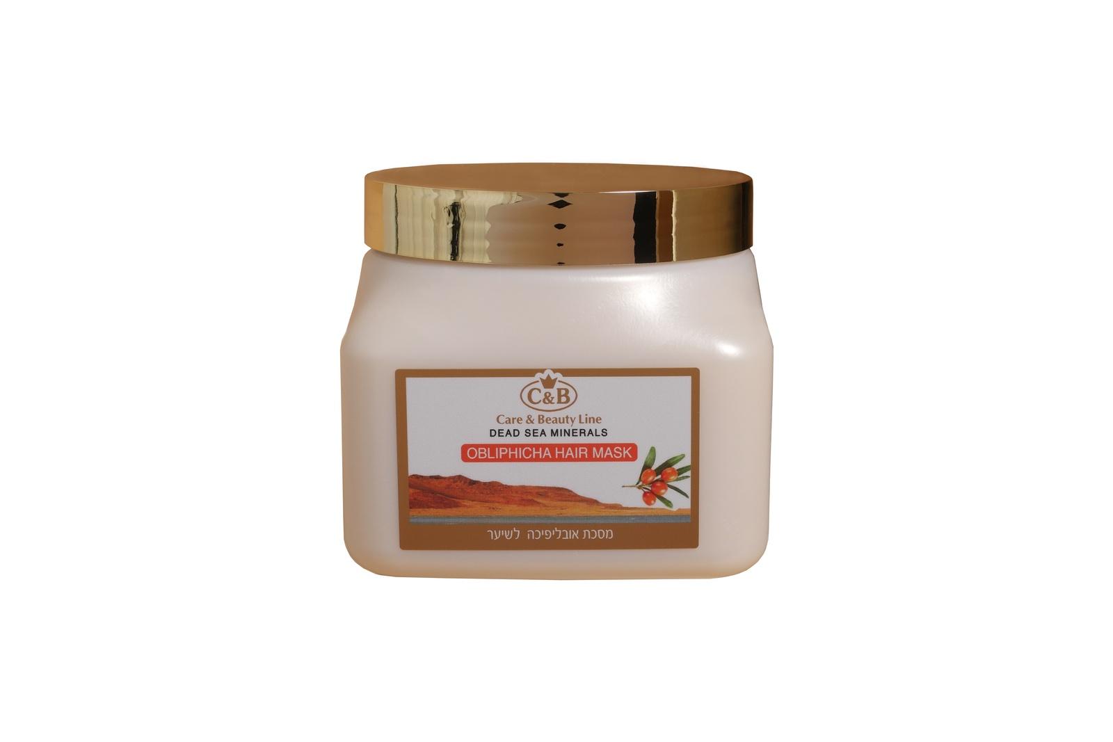 Маска для волос Care & Beauty Line Облепиховая маска для волос маска caolion pore blackhead eliminating t zone strip