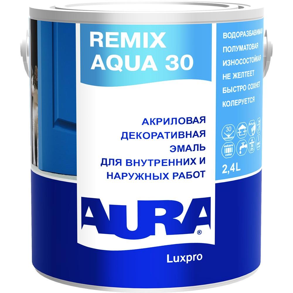 Эмаль AURA Luxpro Remix Aqua 30 акриловая для внутренних и наружных работ грунт эмаль акриловая marshall anticorr aqua bc полуглянцевая 0 5л бесцветный