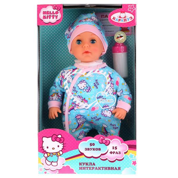 Пупс Карапуз 224149, 224149 карапуз пупс озвученный hello kitty цвет одежды розовый