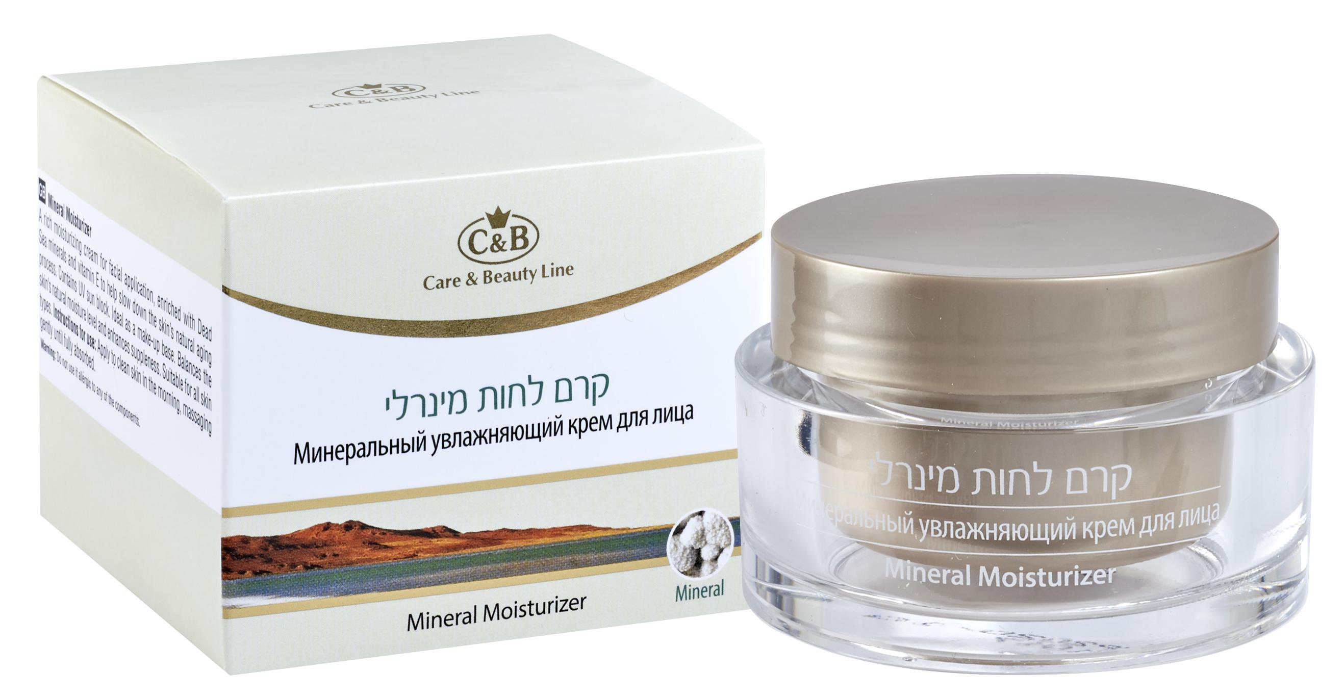 Минеральный увлажняющий крем для лица 50мл ТМ Care& Beauty Line Care& Beauty Line