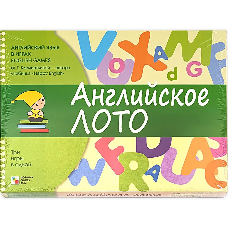 """Развивающая игрушка PROFFI Набор лото «Изучаем английский язык» + чемодан детский """"Авто"""" PK0947, мультиколор зеленый, серый, синий, голубой, красный, желтый"""