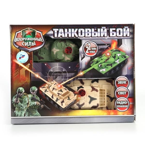 Игровой набор Играем вместе ТАНК, 225533