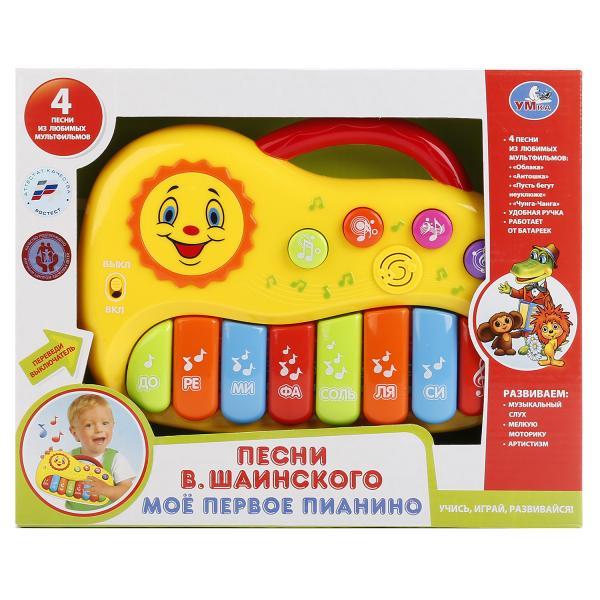Музыкальная игрушка Умка 242161, 242161 желтый владимир шаинский к 80 ти лет пусть бегут неуклюже