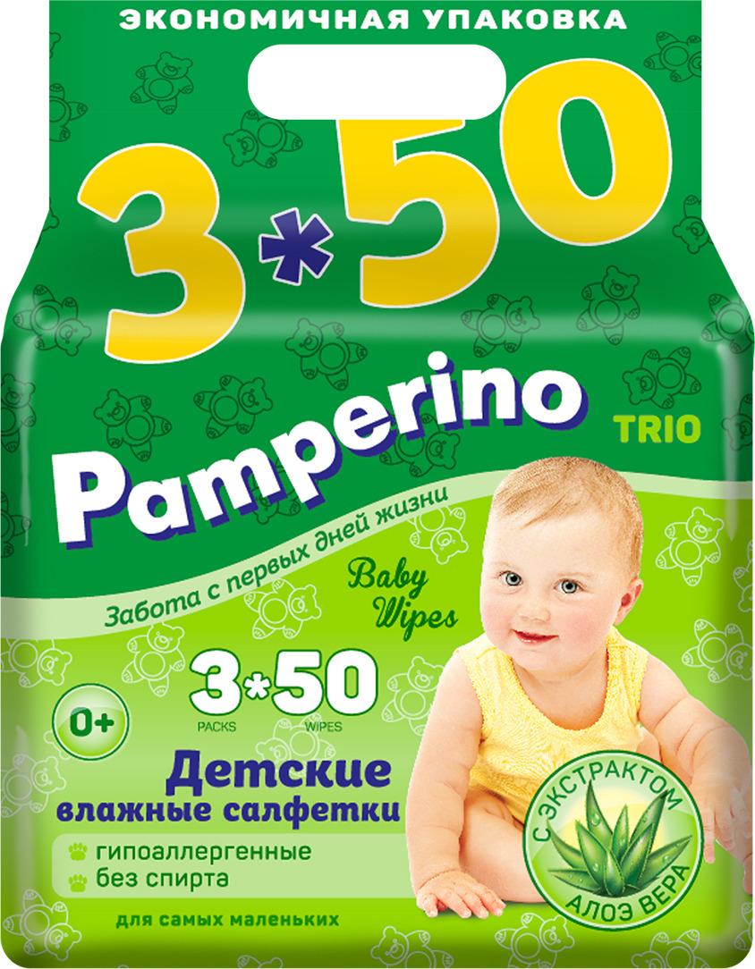 Влажные салфетки детские Pamperino Trio с алоэ вера, 3 по 50 шт влажные салфетки pamperino 80 детские без отдушки pamperino