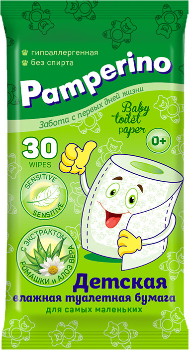 Влажная туалетная бумага Pamperino детская, 30 шт