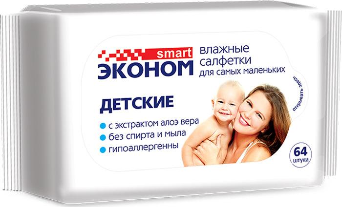 Влажные салфетки детские Эконом Smart №64, 64 шт эконом smart салфетки влажные антибактериальные 15шт