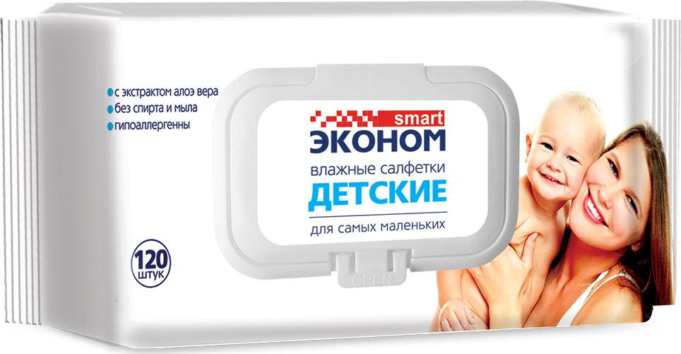 Влажные салфетки детские Эконом Smart, 120 шт эконом smart салфетки влажные антибактериальные 15шт