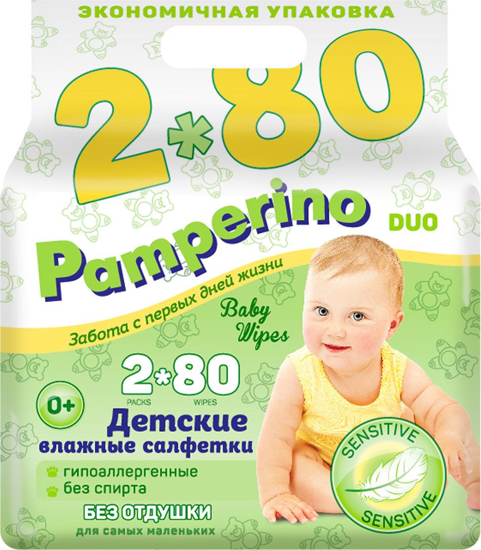 Влажные салфетки детские Pamperino Duo без отдушки, 2 по 80 шт влажные салфетки pamperino 80 детские без отдушки pamperino