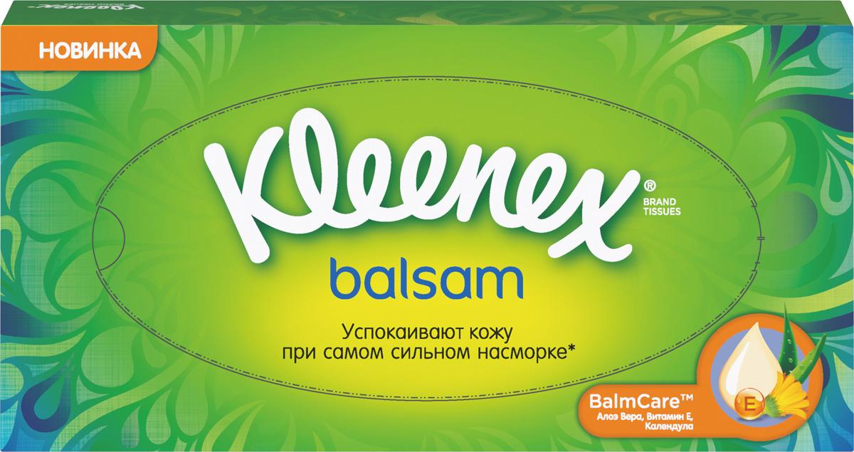 Салфетки бумажные Kleenex Бальзам, 3396165, трехслойные, 72 шт салфетки kleenex family 150 шт
