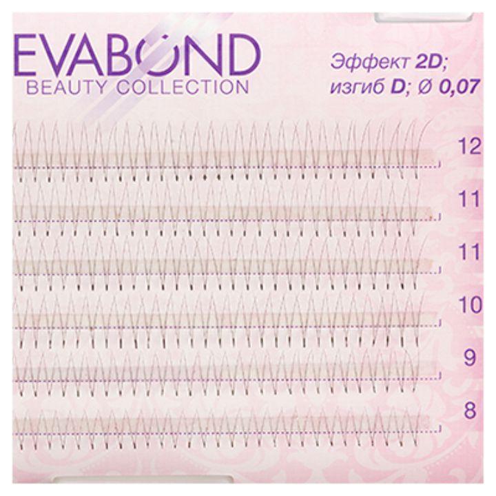 Накладные ресницы EVABOND  Пучки для наращивания ресниц