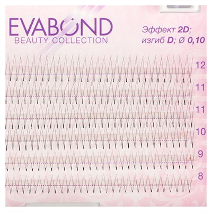 Пучки безузелковые EVABOND для наращивания ресниц 2 волоска 010 микс 02 DИЗГИБ