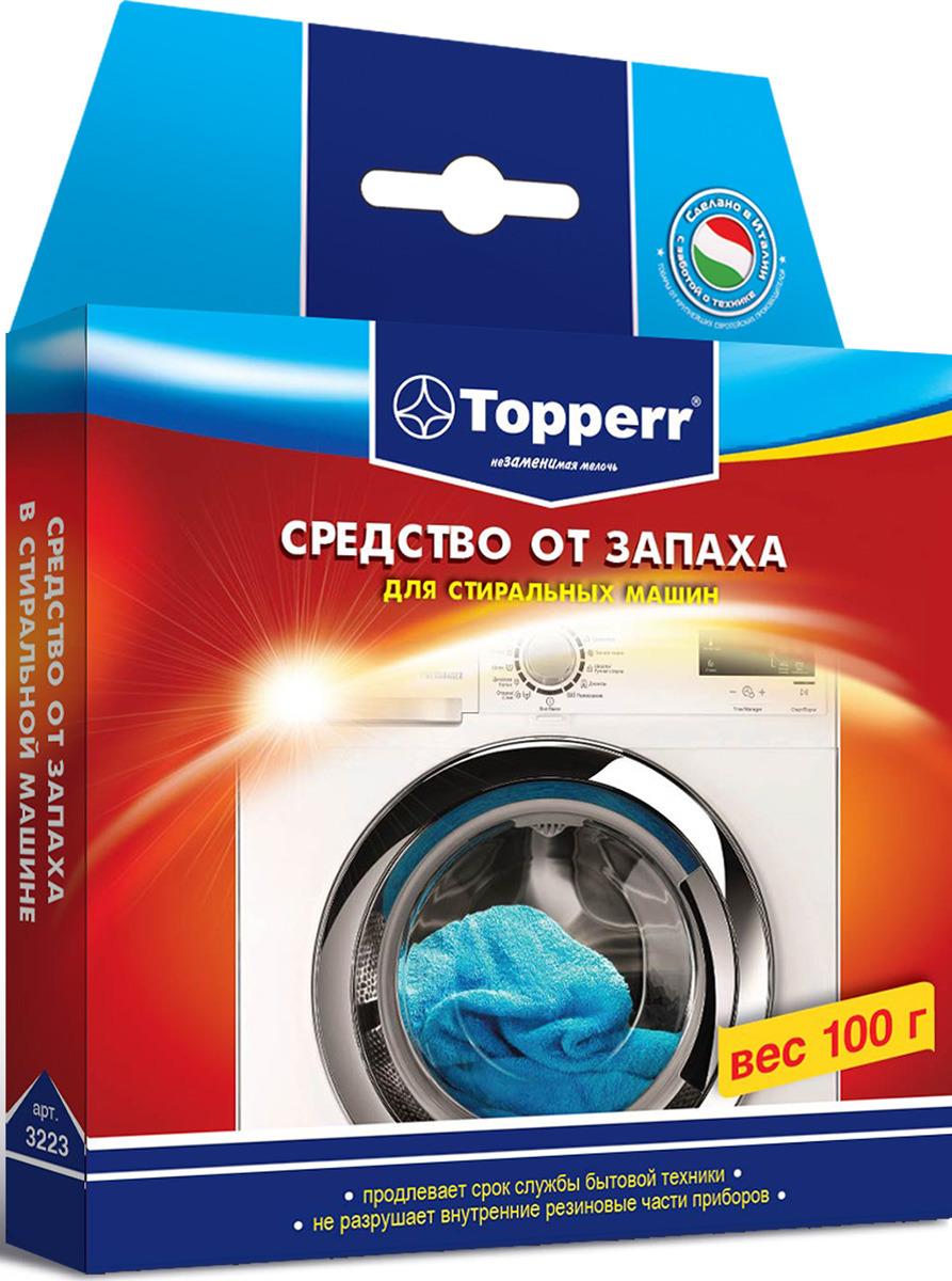 Средство от запахов в стиральных машинах Topperr, 3223, 100 г аксессуар средство для первого запуска стиральной машины topperr 3217