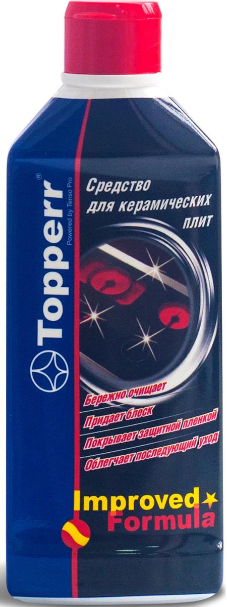 Средство для ухода за стеклокерамическими поверхностями Topperr, 3434, 250 мл средство для ухода за стеклокерамическими плитами topperr 3422