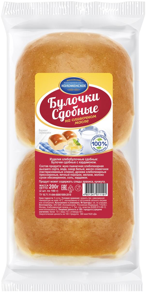 Булка Коломенское Булочки сдобные с кардамоном, 200 г булка коломенское булочки сдобные с кардамоном 200 г