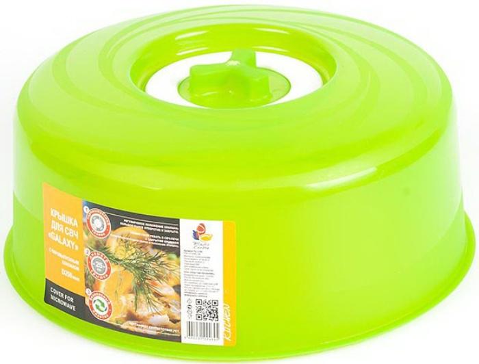 Крышка Fidget Go для СВЧ с паровыпускным клапаном, 5512345679061, зеленый