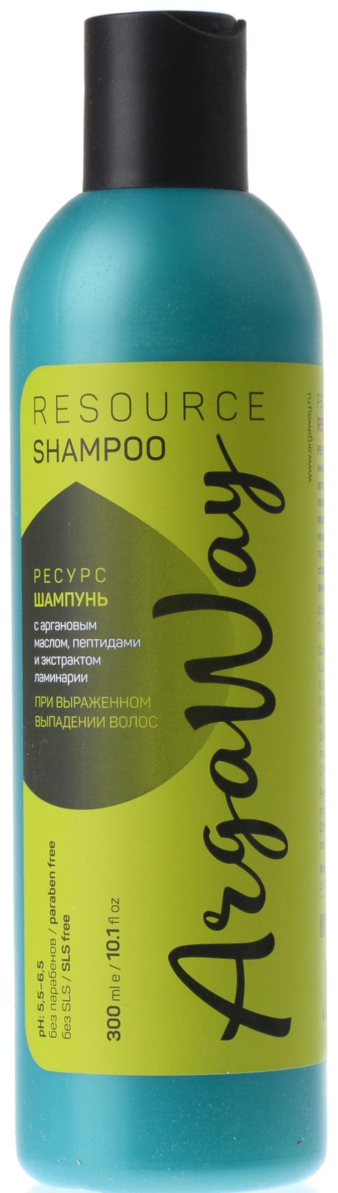Шампунь для волос Argaway косметика, 330 косметика для волос cd
