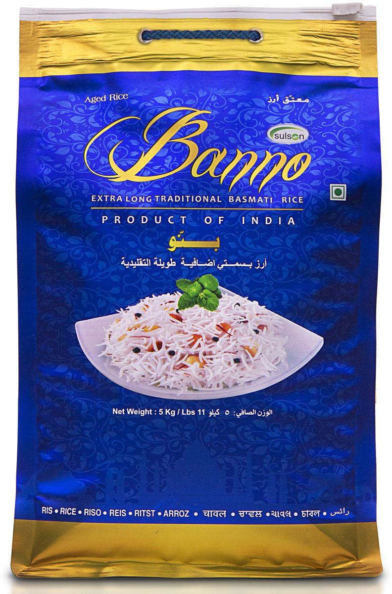 Banno Extra Long басмати рис, 5 кг