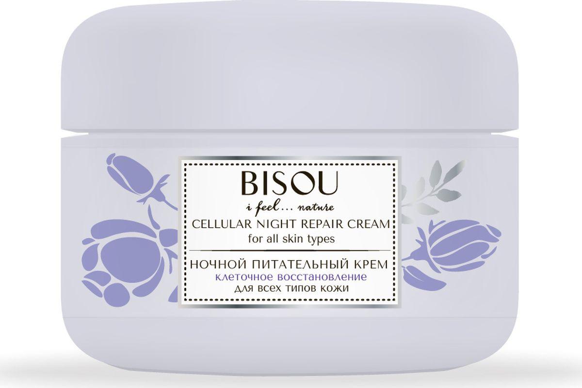 Крем ночной Bisou, питательный, клеточное восстановление, для всех типов кожи, 50 мл Bisou