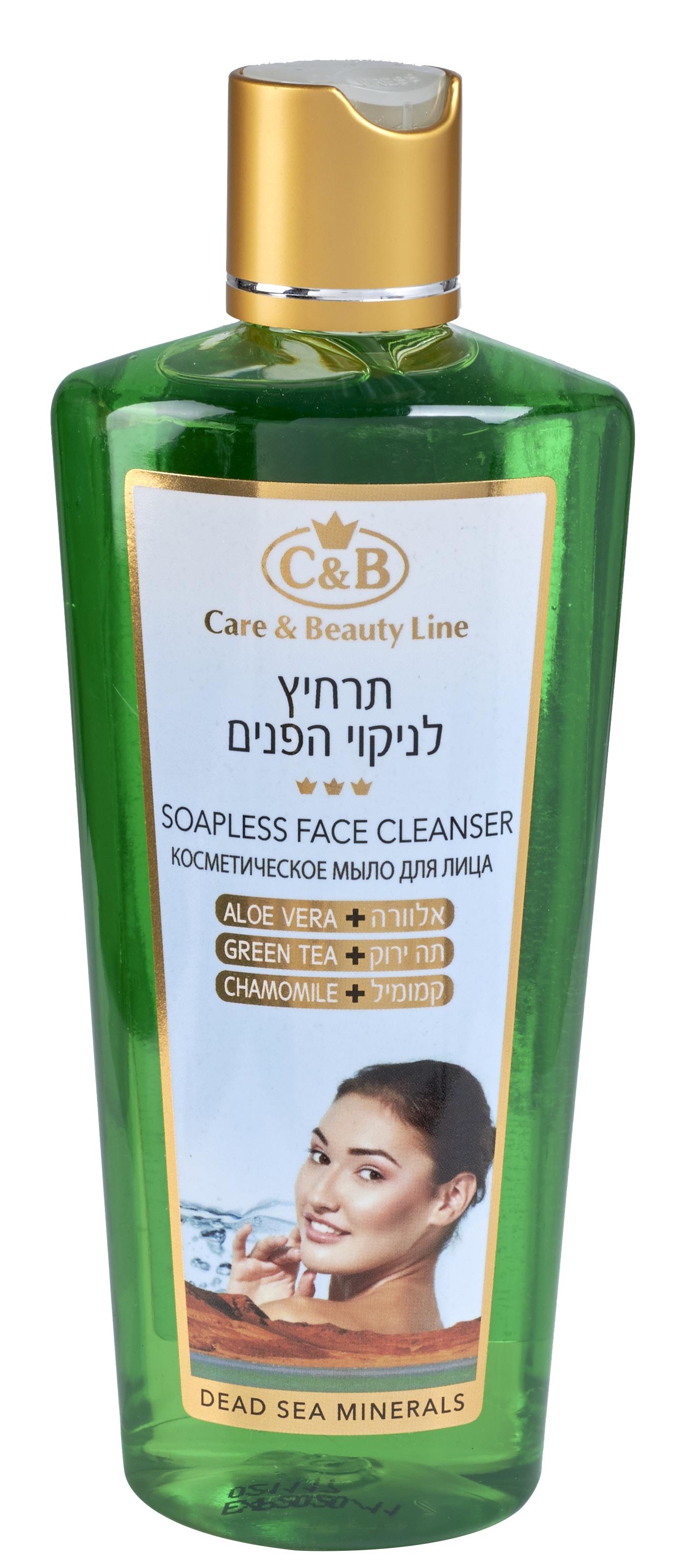 Косметическое мыло для лица 250мл ТМ Care& Beauty LineИзраиль Care& Beauty Line