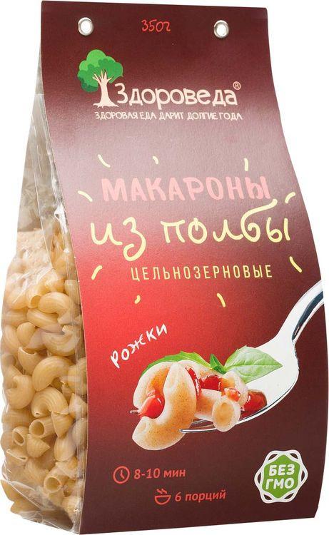 """Макароны Здороведа """"Рожки"""", цельнозерновые из полбы, 350 г"""