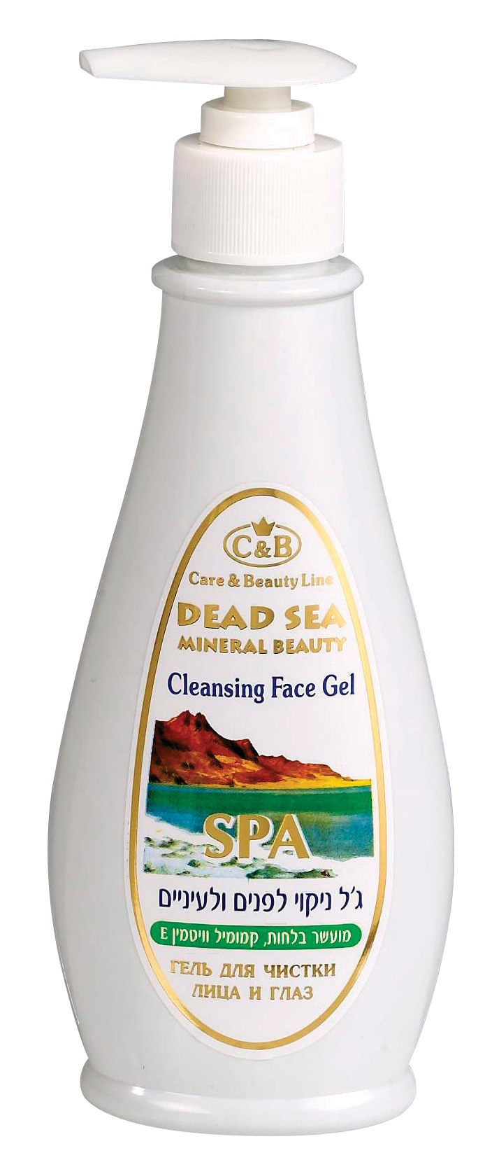 Гель для ухода за кожей Care & Beauty Line очищение