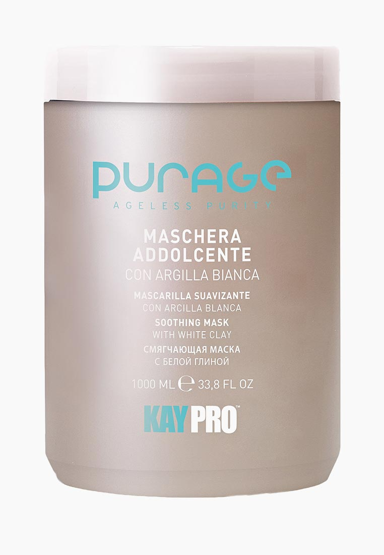 Маска для волос KayPro SOOTHING MASK WHITE CLAY