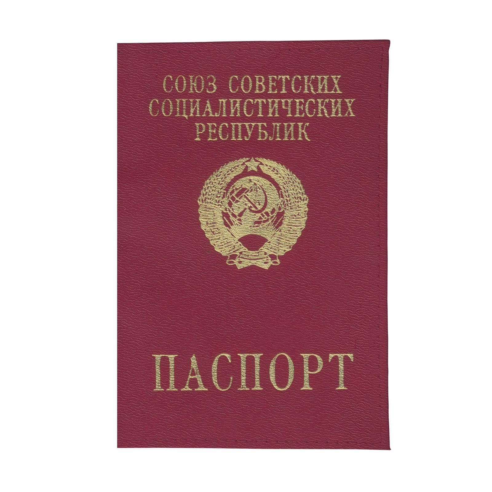 Обложка для паспорта Mitya Veselkov OZAM цена и фото