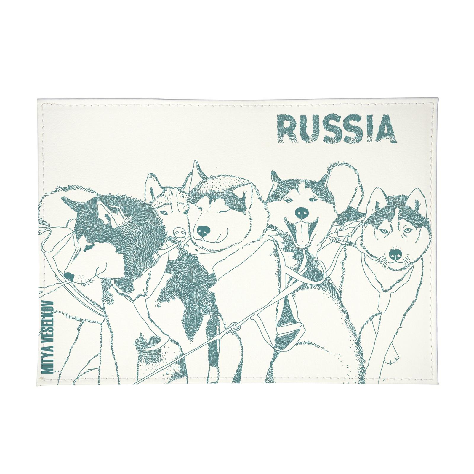 Обложка для паспорта Mitya Veselkov OZAM, белый обложка для паспорта кожаная mitya veselkov признание в любви