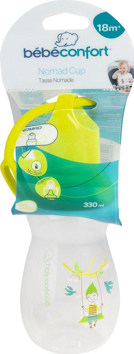 Поильник-бутылочка Bebe Confort, 31000306, от 18 месяцев, 350 мл, салатовый