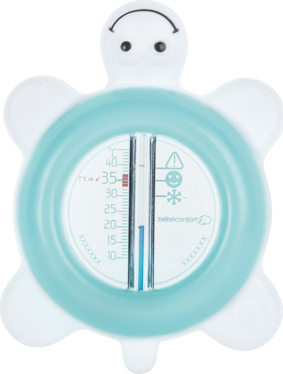 Комнатный термометр Bebe Confort Термометр для воды Черепашка, 3107204000, голубой голубой цена