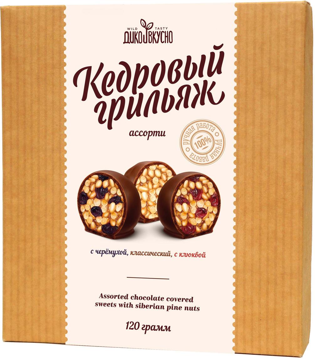 Грильяж кедровый Дико Вкусно Ассорти классический, с клюквой, с черемухой, в шоколадной глазури, 120 г дико вкусно грильяж кедровый в шоколадной глазури классический 13 г х 9 шт 120 г