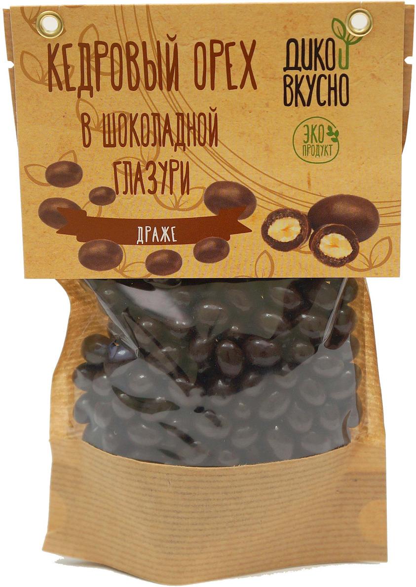 Драже Дико Вкусно кедровый орех в шоколадной глазури, 150 г дико вкусно грильяж кедровый в шоколадной глазури классический 13 г х 9 шт 120 г