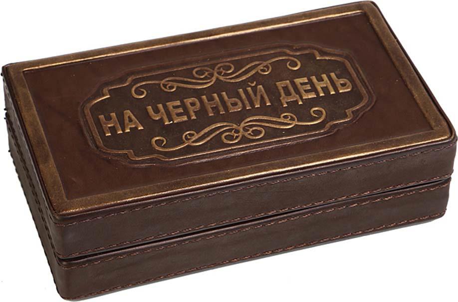 Шкатулка Lefard На черный день, 352-270, коричневый352-270Шкатулка Lefard На черный день, 18,5 х 10,5 х 5 см
