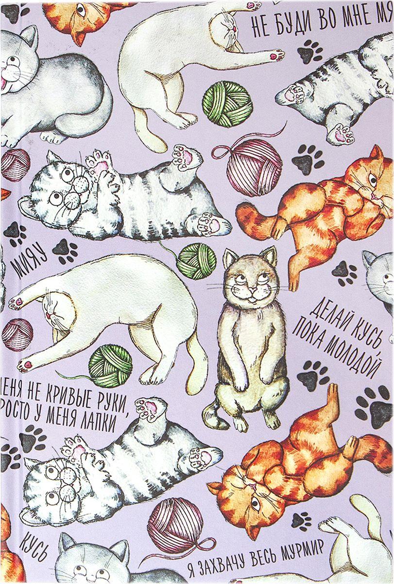 Ежедневник Kawaii Factory Котики недатированный, KW046-000089, А5, 104 листа, разноцветный ежедневник на кнопке kawaii factory большой кот лес 112 страниц формат а6