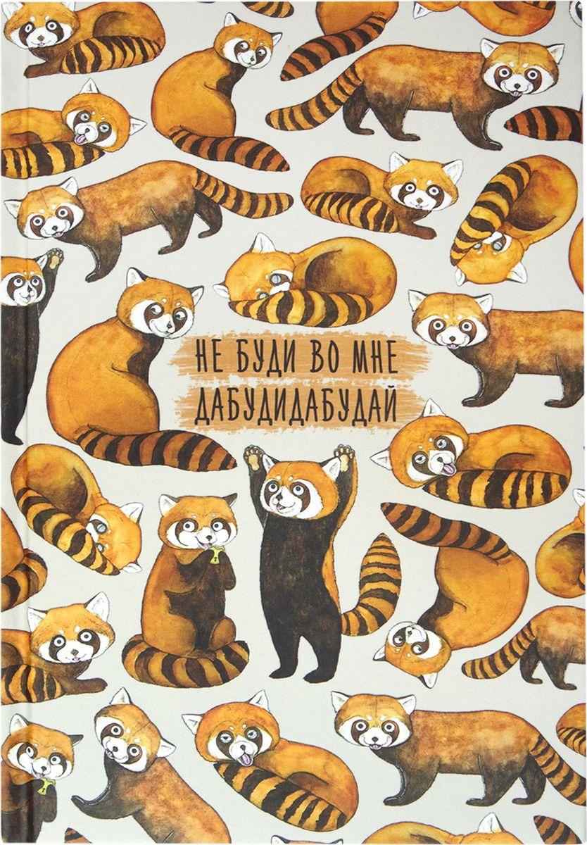 Ежедневник Kawaii Factory Дабудидабудай недатированный, KW046-000090, А5, 104 листа, оранжевый ежедневник на кнопке kawaii factory большой кот лес 112 страниц формат а6