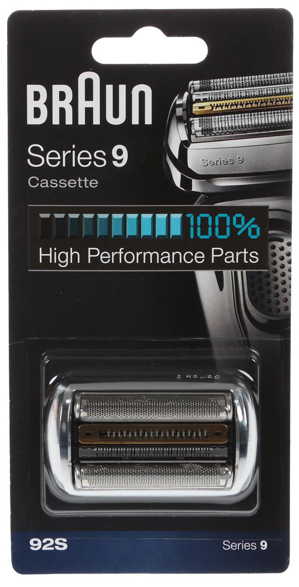 Braun 92S сетка + режущий блок Series 9 сетка для бритвы braun 10b