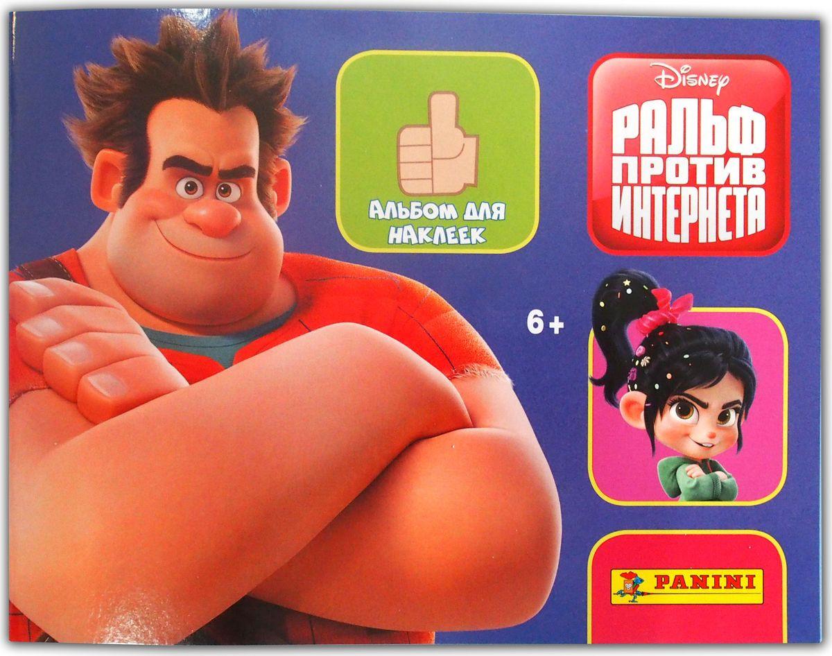 Альбом для наклеек Panini Disney. Ральф против интернета альбом для наклеек panini soy luna disney я луна disney 15 наклеек в комплекте