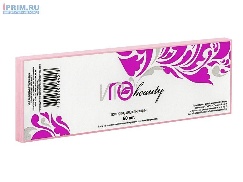 Бумага для депиляции IGRObeauty в полосках igrobeauty бумага в полосках для депиляции 7х22 см 5 цветов зеленая