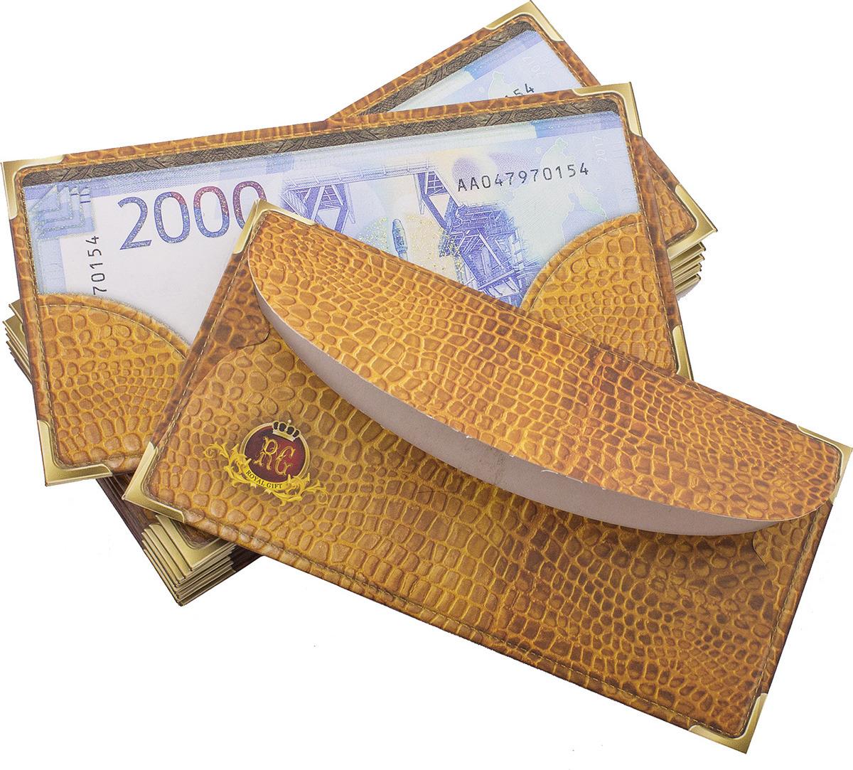 Подарочная упаковка праздничная Эврика Конверт Поздравительный 2000 руб, 99083, 10 шт