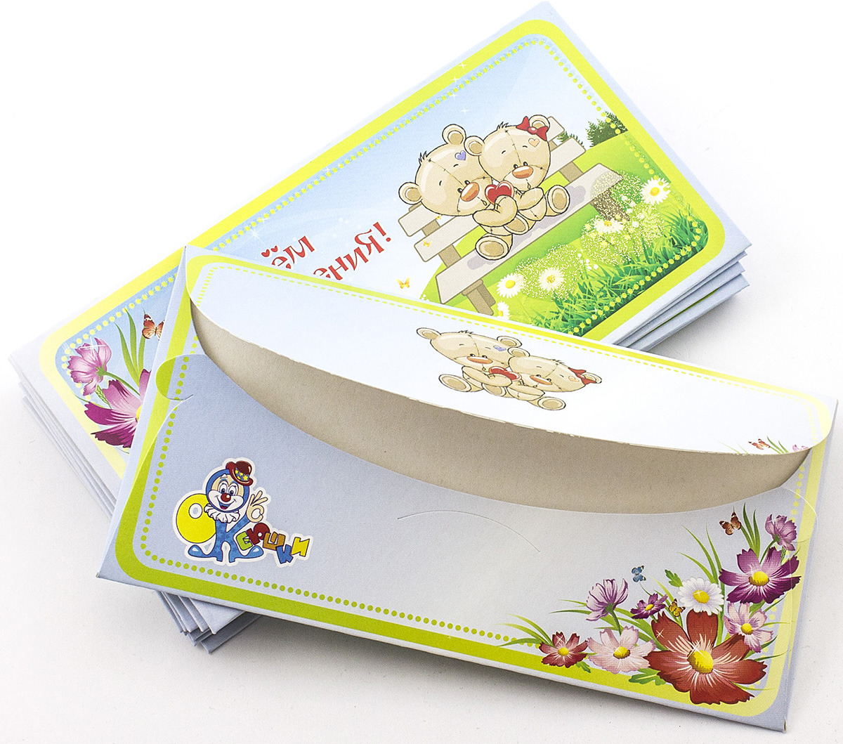 Подарочная упаковка праздничная Эврика Конверт Поздравительный №8 Мишки, 99085, 10 шт