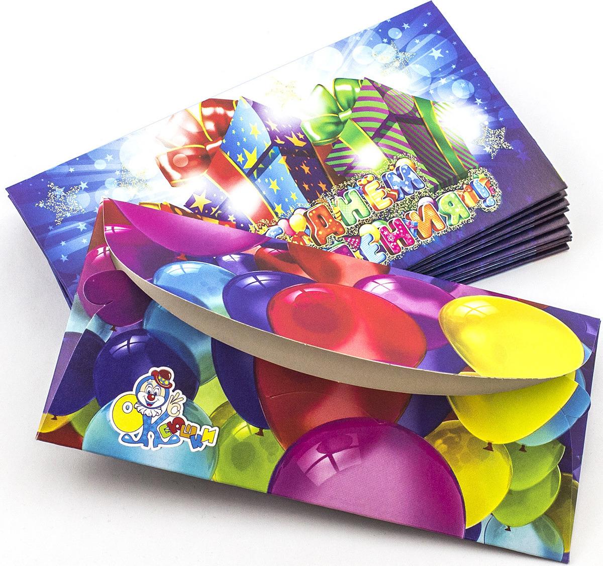 Подарочная упаковка праздничная Эврика Конверт Поздравительный №11 Подарки, 99088, 10 шт