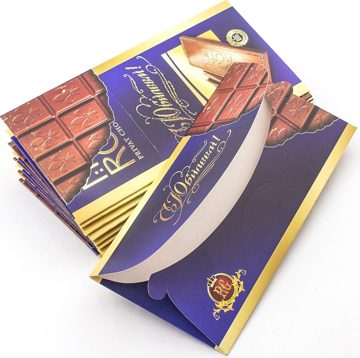 Подарочная упаковка праздничная Эврика Конверт Поздравительный №14 Шоколадка, 99091, 10 шт