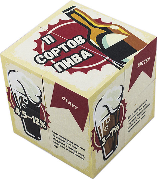 Игрушка антистресс Эврика Кубарик Любителям Пива, 99095, 8 х 8 см игрушка антистресс эврика шары ньютона 18 х 18 5 х 15 см
