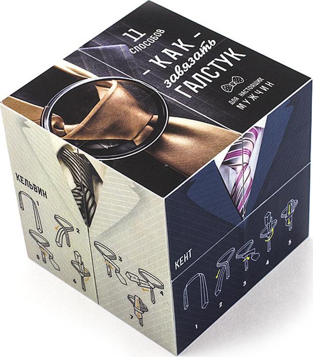 Игрушка антистресс Эврика Кубарик 11 способов завязать Галстук, 99102, 8 х 8 см игрушка антистресс эврика шары ньютона 18 х 18 5 х 15 см